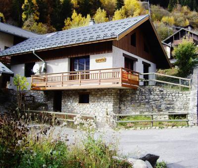 Holiday in mountain resort Chalet Carella - Champagny-en-Vanoise - Summer outside