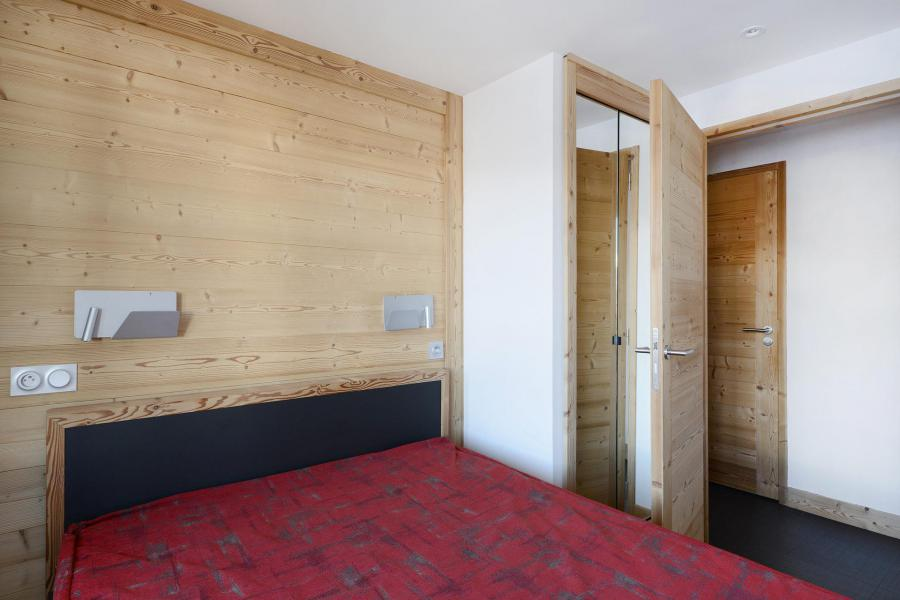 Holiday in mountain resort 2 room apartment 5 people (205) - Résidence Backgammon - Montchavin La Plagne