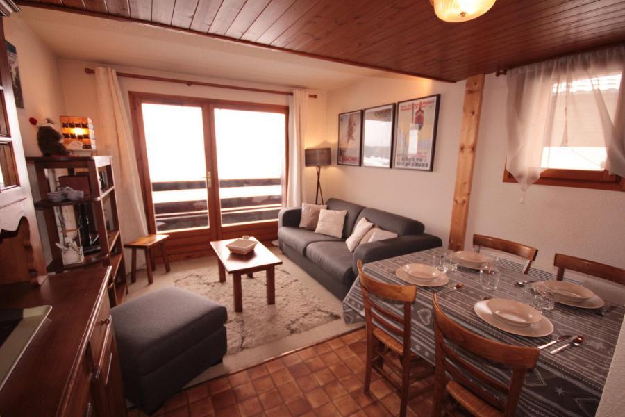 Каникулы в горах Апартаменты 2 комнат 4 чел. (2207) - Résidence Grand Mont 2 - Les Saisies - квартира