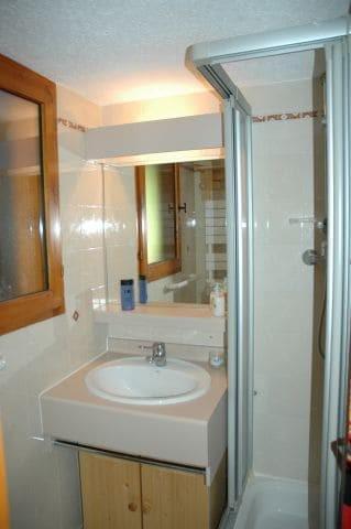 Vacaciones en montaña Apartamento 2 piezas cabina para 4 personas (6) - Résidence l'Alexandra - Châtel - Lavabo