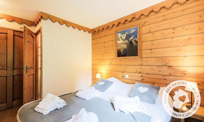 Аренда на лыжном курорте Апартаменты 3 комнат 6 чел. (Sélection 47m²-1) - Résidence l'Ecrin des Neiges - Maeva Home - Tignes - летом под открытым небом