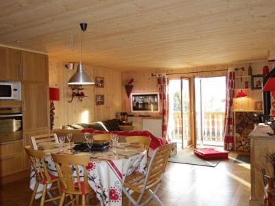 Rent in ski resort 3 room apartment 6 people (7) - 1.2.3 Soleil - La Toussuire - Summer outside