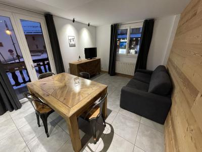 Wakacje w górach Apartament 2 pokojowy 4 osób (2) - Chalet Ange - Valloire