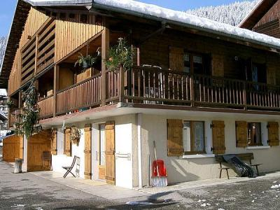 Holiday in mountain resort 2 room apartment 4 people - Chalet Ch'Armand - Le Grand Bornand