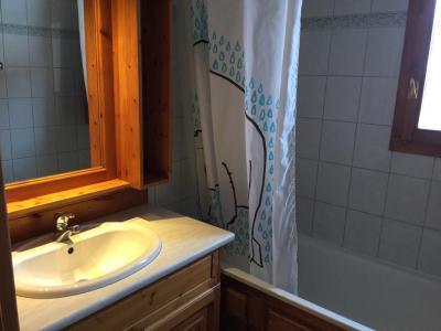 Vacanze in montagna Appartamento 2 stanze per 5 persone (4) - Chalet Emeraude - Val Thorens