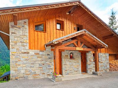 Rent in ski resort Chalet Grand Arbet - Champagny-en-Vanoise - Summer outside