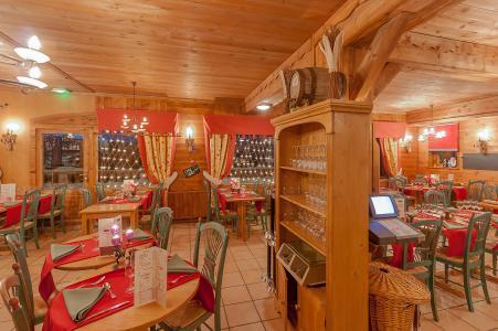 Vacances en montagne Hôtel les Balcons Village - La Plagne -