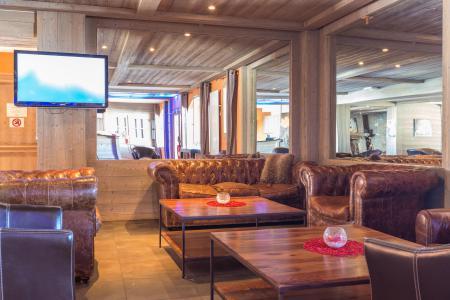 Vacances en montagne Hôtel Vancouver - La Plagne - Réception
