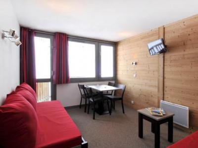 La Residence Aime 2000 Chamois