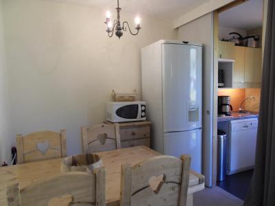 Wakacje w górach Apartament 2 pokojowy 4 osób (64) - La Résidence Améthyste - La Plagne