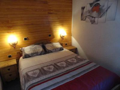 Wakacje w górach Apartament 2 pokojowy 5 osób (02) - La Résidence Améthyste - La Plagne - Pokój
