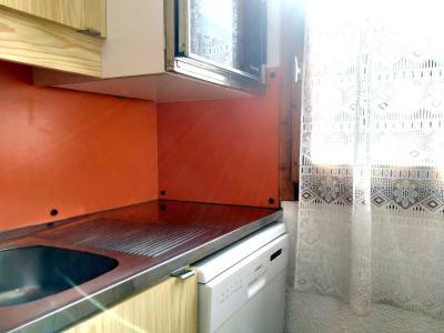 Holiday in mountain resort 2 room apartment 5 people (39) - La Résidence Belvédère - La Plagne