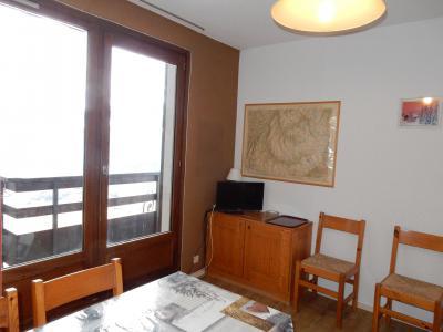Holiday in mountain resort 2 room apartment 5 people (201) - La Résidence la Grangette - Montalbert
