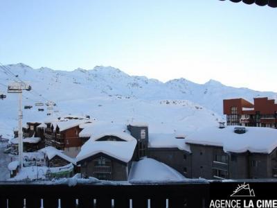 Location au ski Appartement 5 pièces cabine 10 personnes (409) - La Residence Le Lac Du Lou - Val Thorens - Extérieur été