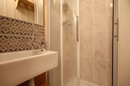 Holiday in mountain resort 3 room apartment 7 people (419) - La Résidence le Miravidi - Les Arcs