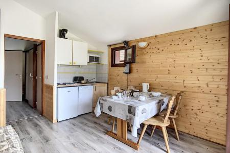 Holiday in mountain resort 2 room apartment 4 people (746) - La Résidence les Balcons d'Olympie - Les Menuires