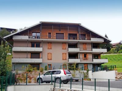 Urlaub in den Bergen Le Clos de la Fontaine - Saint Gervais