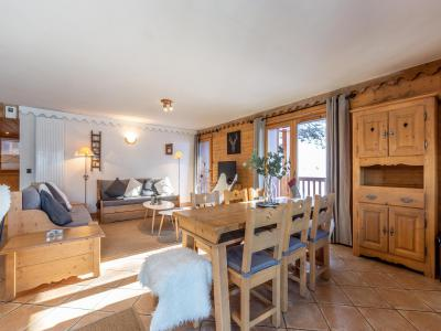 Holiday in mountain resort 4 room apartment 8 people (C13) - Les Chalets du Gypse - Saint Martin de Belleville