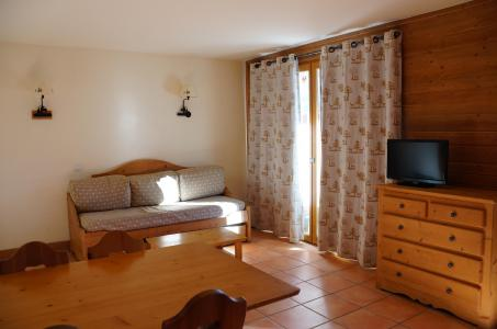 Summer accommodation Les Résidences de Pra Loup 1500