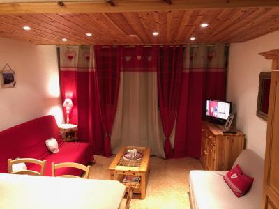 Summer accommodation Les Résidences de Pra Loup 1600