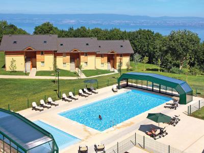 Бронирование  летом Park & Suites Evian-Lugrin