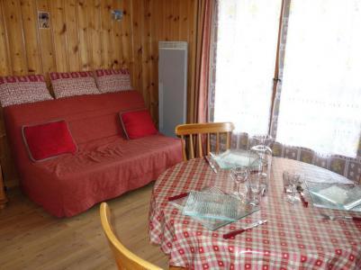 Urlaub in den Bergen 1-Zimmer-Appartment für 3 Personen (3) - Pointe des Aravis - Saint Gervais - Unterkunft