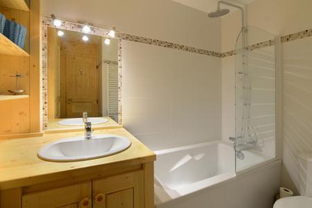 Holiday in mountain resort Studio cabin 4 people (H53) - Résidence Aime 2000 - le Diamant - La Plagne