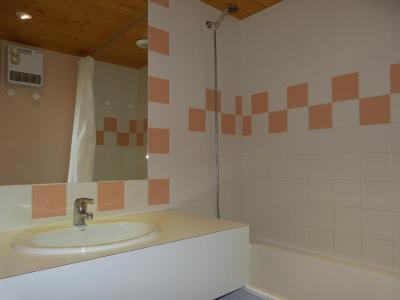 Holiday in mountain resort Studio 4 people (30) - Résidence Aime 2000 Paquebot des Neiges - La Plagne