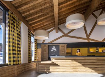 Vacances en montagne Résidence Amaya - Les Saisies - Réception