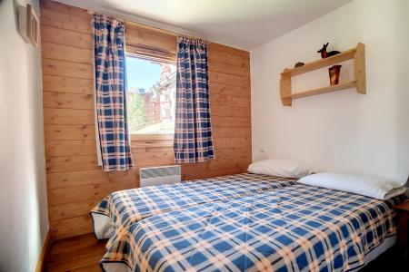 Holiday in mountain resort 3 room apartment 6 people (0002) - Résidence Ancolie - Les Menuires - Accommodation