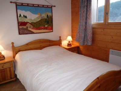 Vacances en montagne Appartement 3 pièces 4 personnes (6D R) - Résidence Bergerie des 3 Vallées D - Méribel - Logement