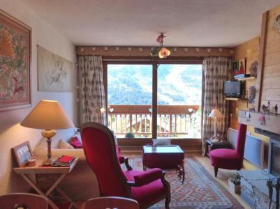 Holiday in mountain resort 4 room apartment 6 people (2) - Résidence Christmas - Méribel