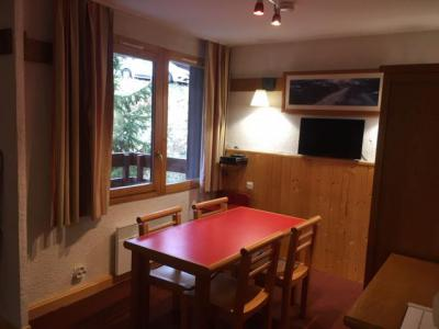 Holiday in mountain resort Studio 4 people (742) - Résidence Digitale - La Plagne - Accommodation