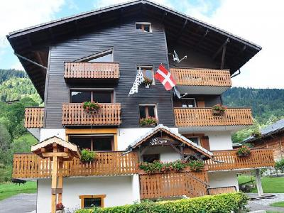 Location Chatel : Residence Echo De La Corne hiver
