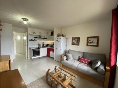 Location au ski Appartement 2 pièces 4 personnes (A310) - Résidence Grand Bois - La Tania - Extérieur été