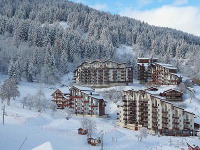 Location au ski Appartement duplex 3 pièces 10 personnes (210) - Residence Kalinka - La Tania - Extérieur été