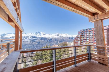 Rent in ski resort 4 room apartment 8 people (B42) - Résidence L'Ecrin - Les Arcs - Summer outside