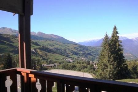 Location au ski Studio 4 personnes (035) - Résidence la Lauzière Dessous - Valmorel - Extérieur été