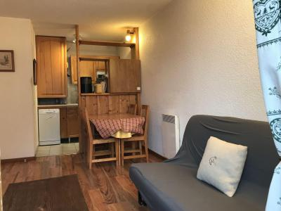 Holiday in mountain resort 2 room apartment 5 people (V0310) - Résidence la Lonzagne - Peisey-Vallandry - Kitchenette