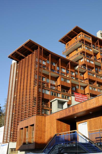 Location au ski Résidence Lagrange le Roc Belle Face - Les Arcs - Extérieur été