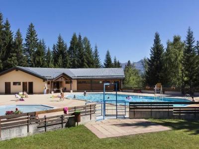Location au ski Appartement 3 pièces 6 personnes (3P6-B17) - Residence Le Beauregard - Valmorel - Extérieur été