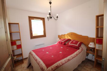 Urlaub in den Bergen 3-Zimmer-Appartment für 6 Personen (B15) - Résidence le Bonheur des Pistes - Val Cenis - Tisch