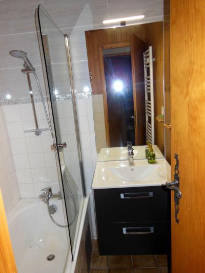 Vacances en montagne Appartement 3 pièces 6 personnes (052) - Résidence le Centre - Champagny-en-Vanoise