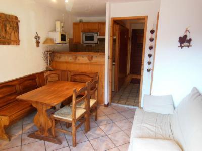 Vacances en montagne Appartement 2 pièces 5 personnes (60) - Résidence le Centre - Champagny-en-Vanoise - Séjour
