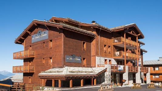 Location La Rosière : Résidence le Lodge Hemera été