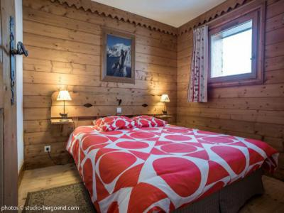 Holiday in mountain resort 4 room apartment 8 people (B14) - Résidence le Roselend - Les Arcs - Accommodation