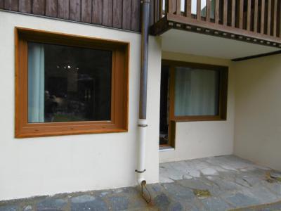 Soggiorno sugli sci Appartamento 2 stanze per 5 persone (010) - Résidence le Ruisseau G - Valmorel - Esteriore estate