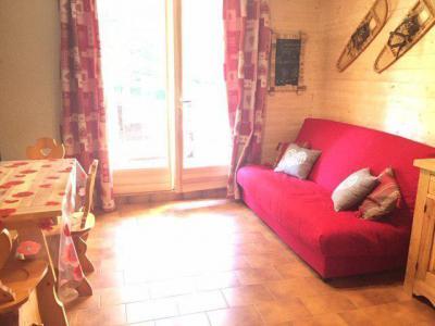 Summer accommodation Résidence le Villaret II