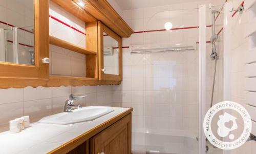 Location au ski Appartement 3 pièces 6 personnes (Sélection 37m²-1) - Résidence les Alpages de Chantel - Maeva Home - Les Arcs - Extérieur été