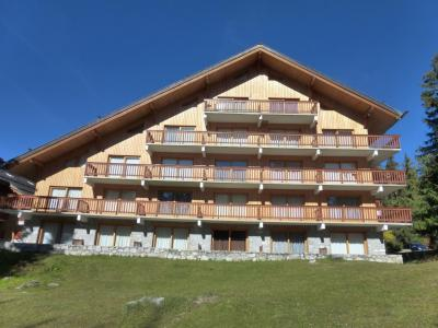 Rent in ski resort 2 room apartment sleeping corner 6 people (31R) - Résidence les Dauphinelles - Méribel - Summer outside